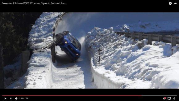 【やりすぎ動画】スバルのセダン「WRX STI」がボブスレーのオリンピックコースを大爆走!
