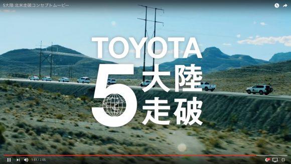 【やっぱスゲエ】トヨタの社員研修が過酷すぎて完全に引くレベル