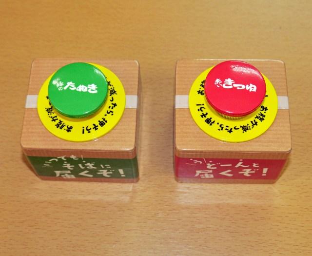 【衝撃】赤いきつね・緑のたぬきの「仕送りボタン」で商品が1年分届いたらこうなる! 足の踏み場もなくなる勢いで笑った