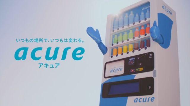 こだわりすぎなエキナカ自販機『アキュアくん』の大冒険がめちゃ楽しい / 日本全国を駆け回る情熱に胸を打たれた件