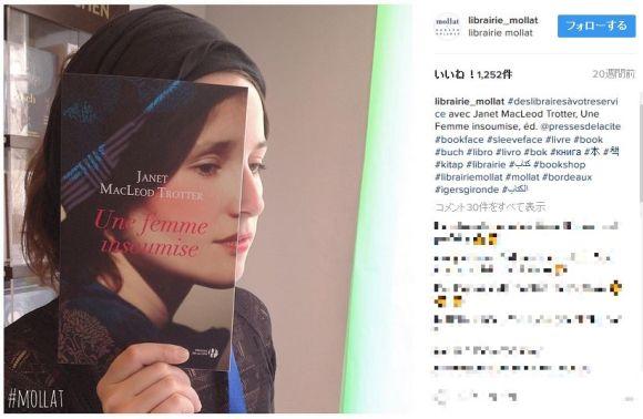 【まるでパズル】「客の顔と本の表紙」を合わせるフランス発のアイディアがオシャレ! センスの良さ溢れる画像はネットで話題に!!