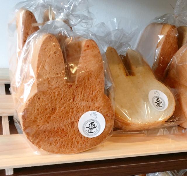 【1日32本】東京・新高円寺のパン屋でしか買えない「ウサギ型食パン」が可愛いすぎる! しかも激ウマ 『兎座LEPUS』
