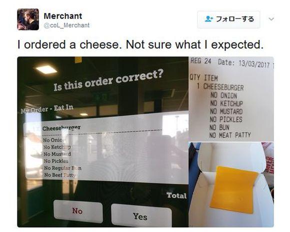 【意味不明】英マクドナルドで男性が「チーズだけ」を頼んだ結果