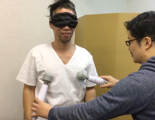 【ホコ×タテ】乳首がスケないTシャツ VS 何を着ても乳首がスケるオッサン / 電動マッサージ機『スライヴ』やローションを使って徹底検証してみた
