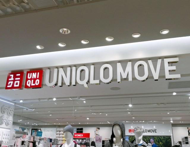 【検証】ユニクロムーブで「めっちゃ運動できそうなコーディネートお願いしますッ!!」と言ったらこうなった!