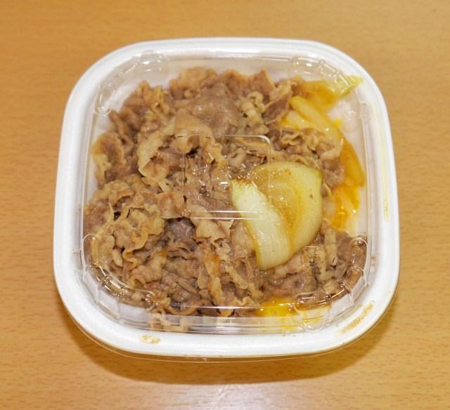 【すき家】ネットでひそかに話題の「チーズ肉下」牛丼を食べてみた / まさしく禁断の味ッ!! これは危険すぎる