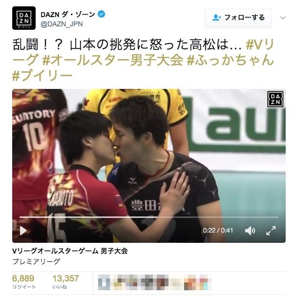 日本のイケメン男子バレー選手が試合中にキスした動画が海外で人気沸騰中