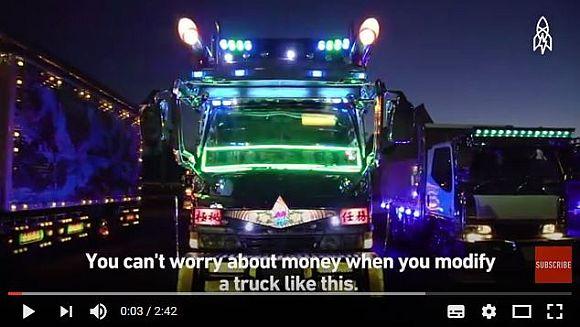海外メディアが日本のデコトラに迫った動画が話題に! ネットの声「トランスフォーマーが現実に甦ったみたい!!」など