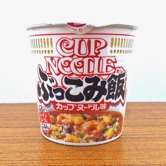 """【速報】「カップヌードルぶっこみ飯」を食べてみた → スープにご飯をぶっこんだ """"あの味"""" よりウマいと判明!"""