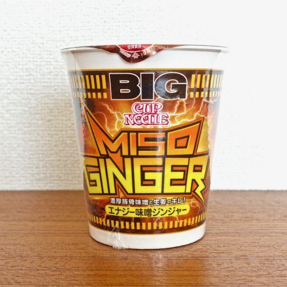 【マジかよ】カップヌードル初のエナジー系!「エナジー味噌ジンジャー ビッグ」を食べてみた