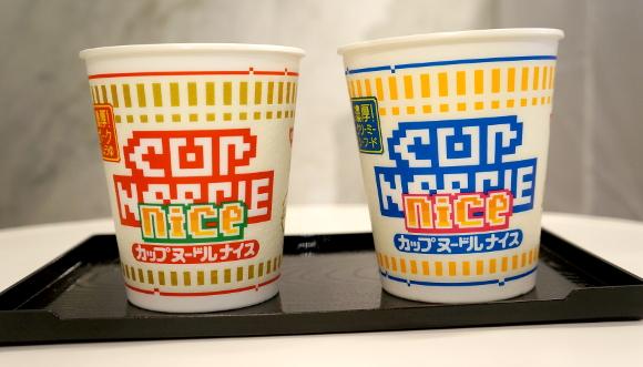 【カロリー約半分】新商品『カップヌードル ナイス』を発売前に食べてみた / トロッとした濃厚スープが激ウマ!!