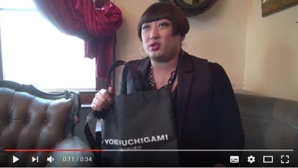 【憑依しすぎ】ロバート秋山がトータル・ファッション・アドバイザー「YOKO FUCHIGAMI」名義でオフィシャルブックを発売