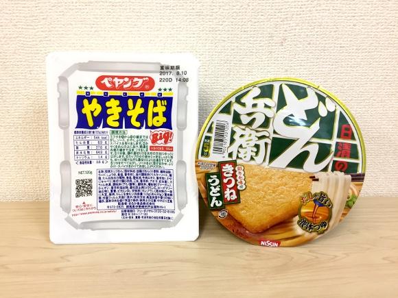 【最強レシピ】まさかの「ペヤング焼きうどん」がウソみたいに激ウマ! まるか食品にぜひともパクって欲しいレベル!!