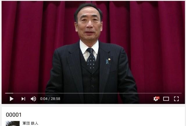 森友学園籠池理事長と見られる人物がYouTubeに動画を公開「マスコミはウソを捏造している」と発言