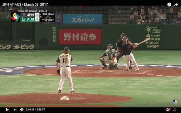 【太っ腹】MLBがWBCの試合映像をYouTubeにまるっと公開中