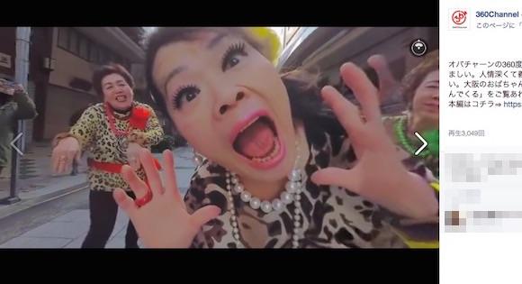 【元気が出る動画】大阪のアイドルに360度囲まれるVR映像が何度でも見返してしまう謎の中毒性