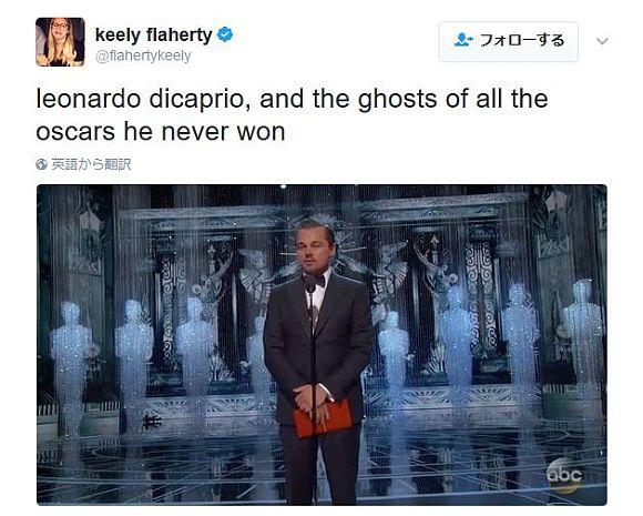 2017年アカデミー賞で話題になったツイート色々 「封筒を渡し間違えたスタッフ……」など