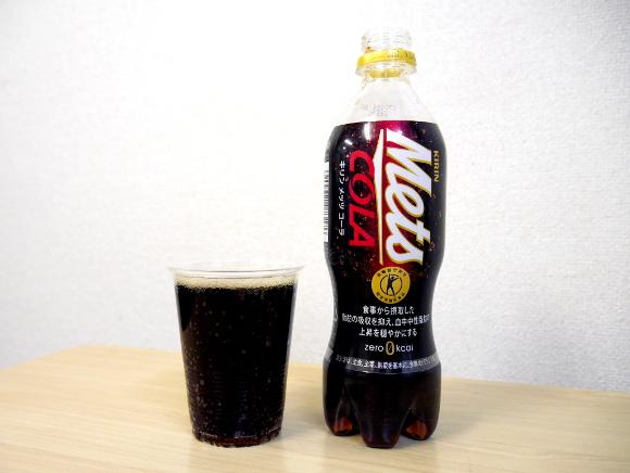 【検証】トクホコーラが激ウマになったらしい → 他社のコーラ4種類と飲み比べてみた