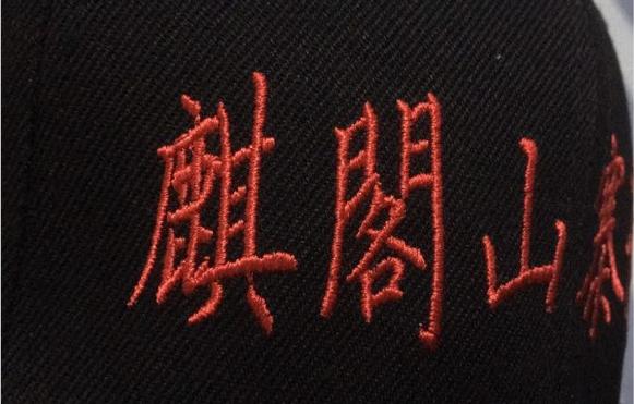 【コラム】中国人でも漢字を間違うので注意しよう