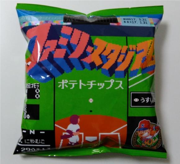 【ファミコン世代ホイホイ】ナムコ限定ゲームセンター用景品のファミスタポテトチップがアツい!