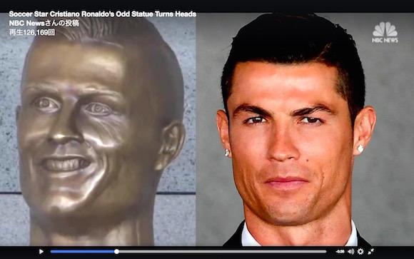 クリスティアーノ・ロナウドの銅像がどう見てもホラーだとネット騒然