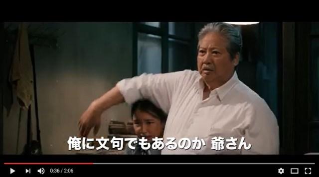 【レジェンド】サモ・ハン・キンポー大復活! しかも4月6日には新宿で舞台挨拶とか行くしかねぇぇえええ!!