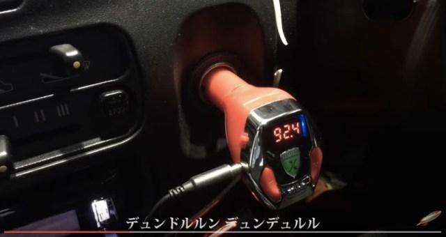 【実録】車のエンジン音を架空請求にしてみた