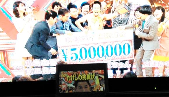 ファミコンの『たけしの挑戦状』にアキラ100%がR-1ぐらんぷり2017で優勝することを予言したパスワードがあった!!