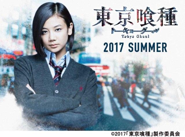 清水富美加主演の映画『東京喰種』が予定通り公開することを発表 / ネットの声「作品は別だもんね…」「邪念無く見れるといいな」