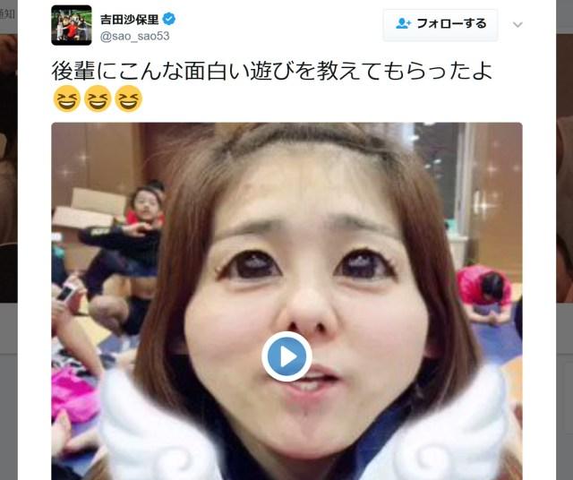 【朗報】レスリング吉田沙保里選手がマジで天使になってた! カワイすぎだろッ!!