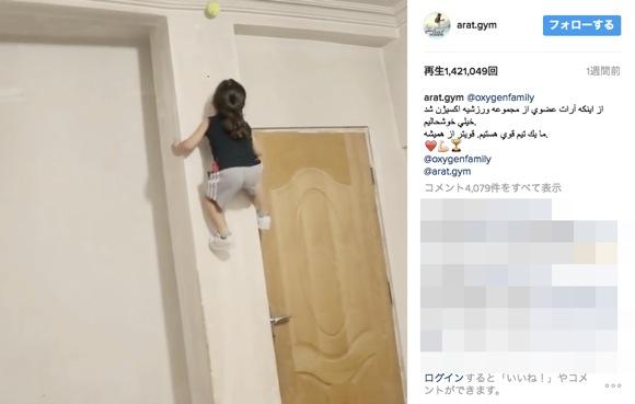 己の筋肉だけでスイスイ壁をよじ登る3歳児がスゴすぎ