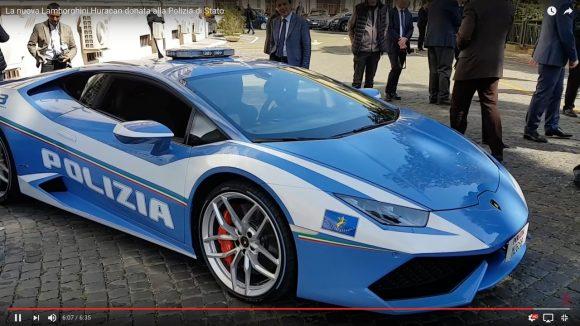 【さすがイタリア】ランボルギーニのパトカーがお洒落すぎる