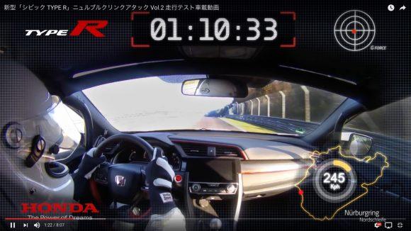【速すぎ】ホンダ「新型シビック TYPE R」がFF車の最速タイムを更新! 公開された動画が大迫力!!