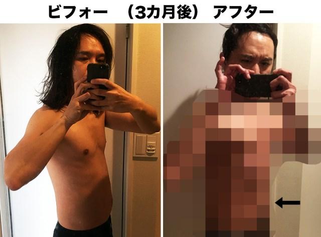 【もうダメだ】腹筋ローラーを3カ月続けてみた結果 → 巨乳になった / 腹も出た