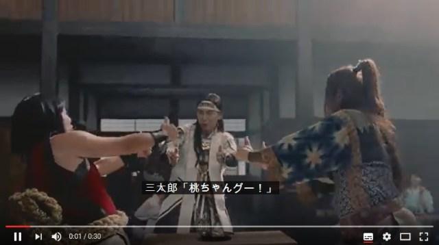 【auの三太郎】男のプライドを賭けた白熱のじゃんけんバトルが勃発!→ まさかの展開に!!
