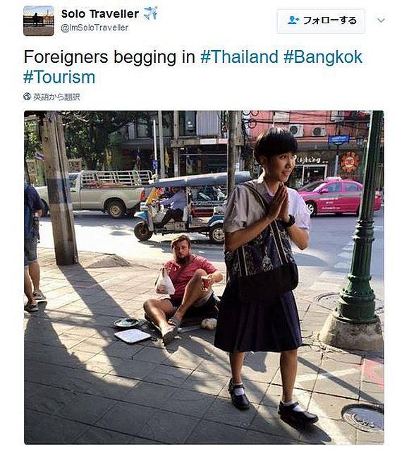 【炎上】貧しいアジアの国で「お金を下さい」と物乞いするバックパッカー達にネットユーザーから非難殺到!!