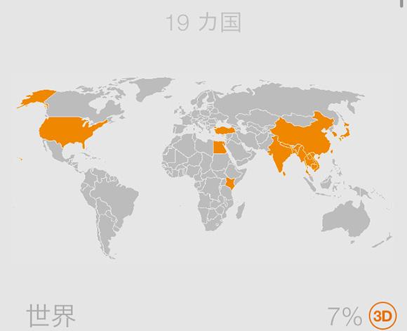 【旅行好き必見】行ったことある国をマッピングできるスマホアプリ『been』がオモロイ