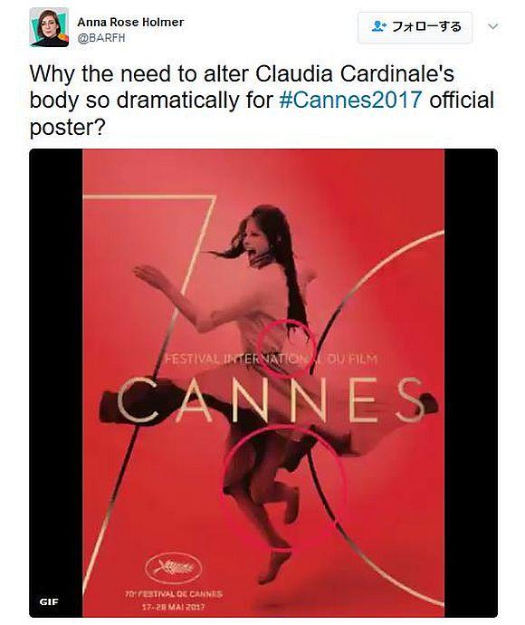 仏カンヌ国際映画祭のポスターが『モデルをフォトショで細くしたのでは!?』と物議に!「広告だから手直しして当たり前」との声も