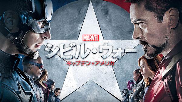 【有能】GWにどこにも出かけないヤツは「hulu」でマーベル映画を見ろ! 計11作品が期間限定で配信されてるぞーー!!
