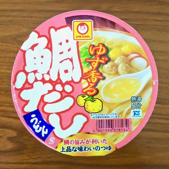 【新製品】マルちゃん「ゆず香る 鯛だしうどん」をレンジ調理で作るとウマすぎてマジ最高