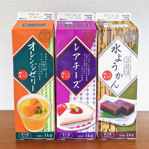 【爆安】業務スーパーの「牛乳パック入りスイーツ」がメッチャお得だと話題! 3kg分買っても数百円ってマジかよ!!