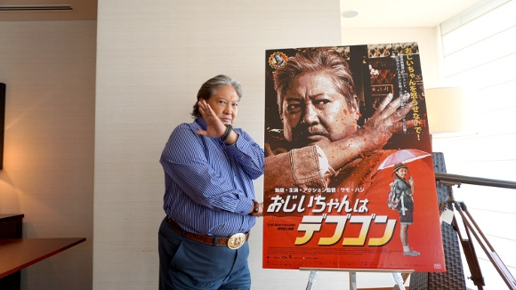 【祝】映画公開! サモ・ハン・キンポー単独インタビュー!!「おじいちゃんはデブゴンの見所? それはたった1つだよ」