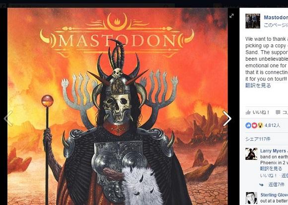 【なぜ?】話題のSNS「Mastodon(マストドン)」が一部の音楽ファンをソワソワさせている件