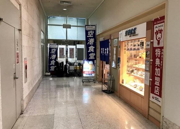 【穴場グルメ】那覇空港の職員が利用する『空港食堂』はコスパ抜群の名店だった / 場所は分かりづらいが覚えておく価値はアリ