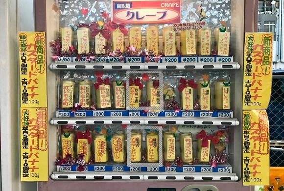【マジかよ】鹿児島県には「クレープの自動販売機」があるらしい → 西郷さんも買い占めそうな絶品スイーツと判明!