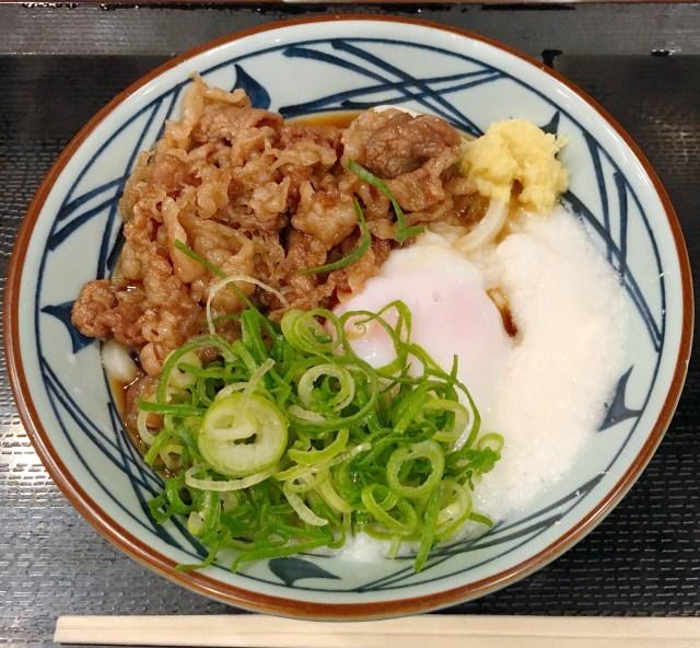 【半額速報】丸亀製麺の「牛とろ玉うどん」が3日間限定で半額になるゾォォオオ! 通常690円が340円に!!