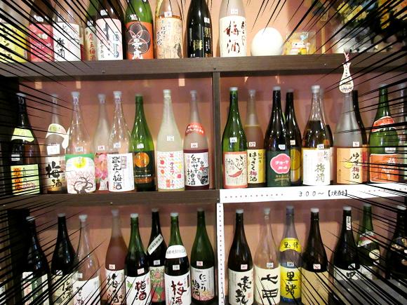 【圧巻】100種類の梅酒が飲み放題! しかも60分1010円とか正気かよ!! 東京・北千住『プエドバル』がマジで梅酒天国すぎた