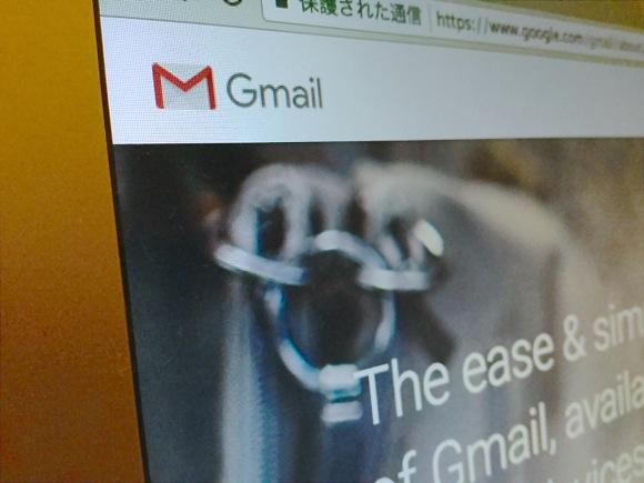 【みんな知ってるあたりまえ知識】Gmailでは「1度送信したメール」を取り消すことが出来る