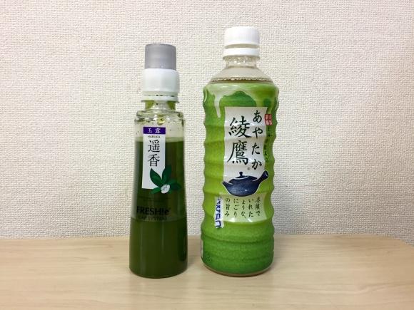 【第17回】グルメライター格付けチェック『緑茶』編 !「玉露入り最高級緑茶」vs「ペットボトルの緑茶」