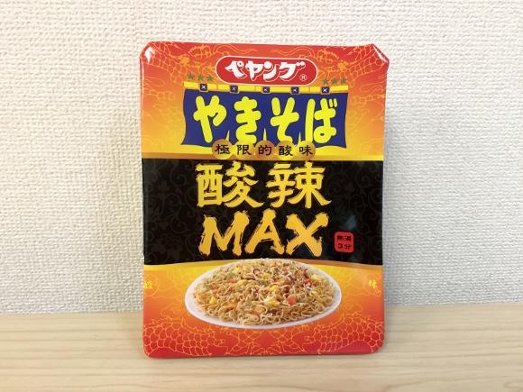 【歓喜】ペヤング『酸辣MAXやきそば』が史上屈指のウマさ! ただし100%ムセるから気を付けろ!!